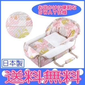 クーファン フジキ Bag de クーファン ハワイアン ピンク OC-1101|baby-st