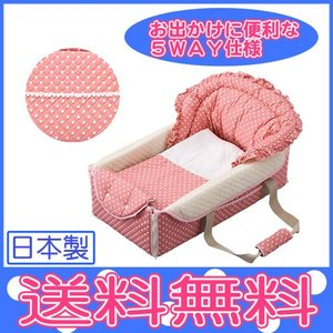 クーファン フジキ Bag de クーファン ラブリードット ピンク|baby-st