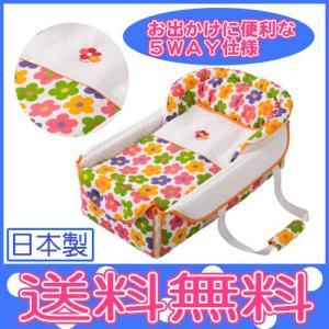 クーファン フジキ Bag de クーファン Hanna Hula  ハンナフラ キャンディフラワー 日本製 バッグdeクーファン クーハン|baby-st