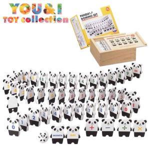 木製おもちゃ YOU&I  パンダ ドミノ 友愛玩具|baby-st