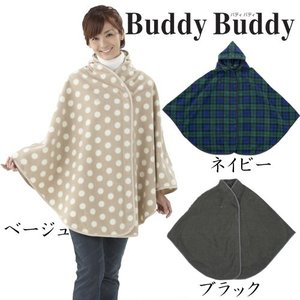 Buddy Buddy バディバディ 授乳のできるMabyケープ Z5090 授乳のできるマビィケー...
