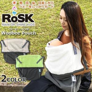 マルチブランケット RoSK Woobee Pouch ウービーパウチ |baby-st