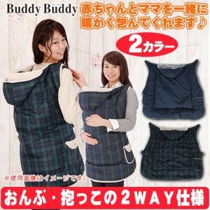 カメノコウ BuddyBuddy バディバディ Pタフタ 亀の甲 X6060 ネイビー・ブラックウォッチ
