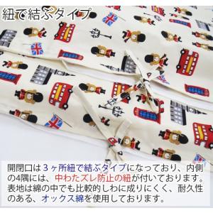 布団カバー フジキ お昼寝ふとんカバー 2点セット 紐タイプ|baby-st|05
