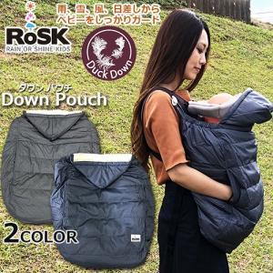 防寒ケープ 正規品 RoSK ロスク Down Pouch ダウンパウチ