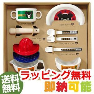 ベビー食器セット 日本製 出産祝い 出産祝 ...の関連商品10