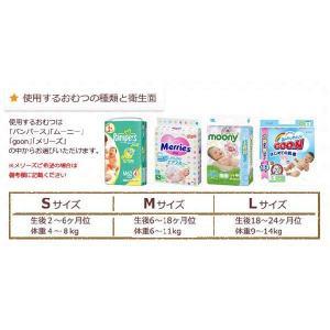 サッシー おむつケーキ オムツケーキ 出産祝い...の詳細画像3