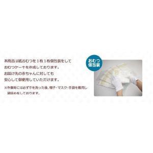 サッシー おむつケーキ オムツケーキ 出産祝い...の詳細画像4