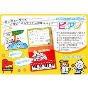 出産祝い 出産祝 ミキハウス mikihou...の関連商品10
