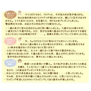 出産祝い 出産祝 ミキハウス mikihous...の詳細画像3