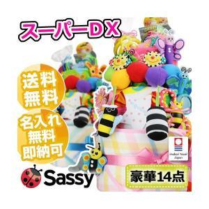 サッシー おむつケーキ オムツケーキ 出産祝い...の関連商品9