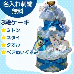 おむつケーキ オムツケーキ 出産祝い 出産祝 ...の関連商品6