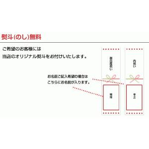 おむつケーキ オムツケーキ 出産祝い 出産祝 ...の詳細画像3