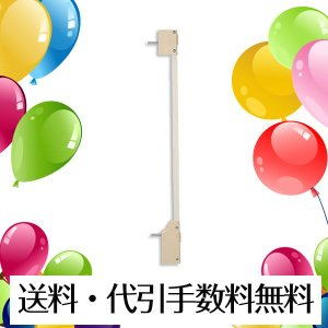 【combiコンビ正規販売店】ハンズフリーゲート用拡張フレーム