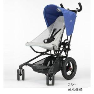 【MICRA LITE マイクラライト】マイクラライト・スーパーライト Super Lite ブルー(WLML01103)|baby21proshop
