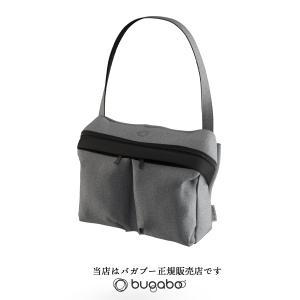 【bugabooバガブー正規販売店】bugaboo  organizer バガブーオーガナイザー(グレーメランジ)|baby21proshop