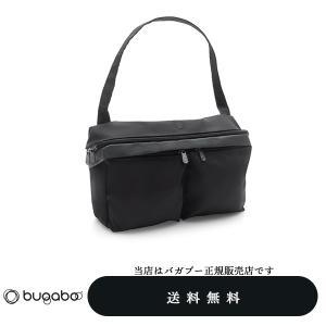 【bugabooバガブー正規販売店】bugaboo  organizer バガブーオーガナイザー(ブラック)80507ZW01|baby21proshop