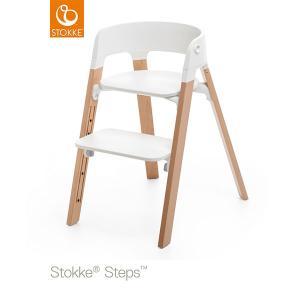 【STOKKEストッケ正規販売店】Stokke ストッケステップス(ステップスチェアシート+チェアレ...