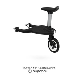 【bugabooバガブー正規販売店】bugaboo bee5 ビー5専用コンフォートホイールボード<アクセサリー商品>|baby21proshop