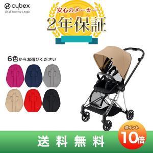 【cybexサイベックス正規販売店】Mios ミオス クロームフレーム(カシミールベージュ)+コンフォートインレイ|baby21proshop