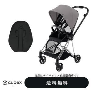 【cybexサイベックス正規販売店】Mios ミオス クロームフレーム(マンハッタングレー)+コンフォートインレイ|baby21proshop