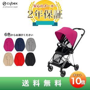 【cybexサイベックス正規販売店】Mios ミオス クロームフレーム(ミスティックピンク)+コンフォートインレイ|baby21proshop