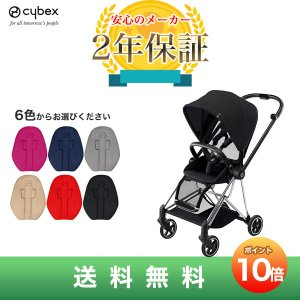 【cybexサイベックス正規販売店】Mios ミオス クロームフレーム(スターダストブラック)+コンフォートインレイ|baby21proshop