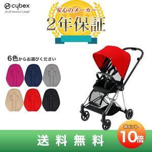【cybexサイベックス正規販売店】Mios ミオス クロームフレーム(オータムゴールド)+コンフォートインレイ|baby21proshop