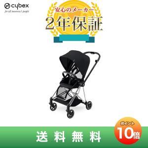 【cybexサイベックス正規販売店】Mios ミオス ブラックフレーム(スターダストブラック)【ベビーシートアダプター/レインカバー付き】|baby21proshop