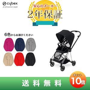 【cybexサイベックス正規販売店】Mios ミオス ブラックフレーム(スターダストブラック)+コンフォートインレイ|baby21proshop
