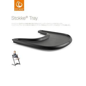 【STOKKEストッケ正規販売店】Stokke Tripp Trapp ストッケトリップトラップトレ...