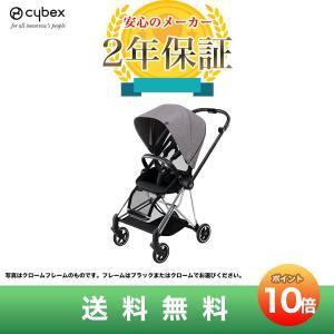 【cybexサイベックス正規販売店】Mios ミオス(マンハッタングレープラス※メランジ調)+キャノピー&ヘッドクッションセット|baby21proshop