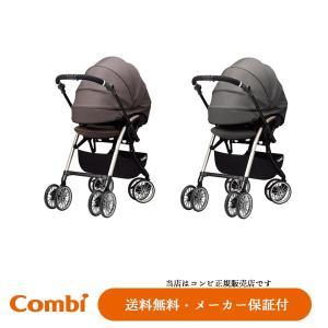 【combiコンビ正規販売店】 コンビ ホワイトレーベル ア...