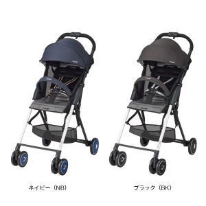 【combiコンビ正規販売店】コンビ F2 Limited AF(ハイグレードモデル)F2リミテッドAF(シートライナー&ホイールキャップ付き)|baby21proshop