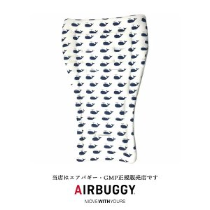【エアバギー・GMP正規販売店】エアバギーAirBuggy ストローラーマット ホエール(クジラ)ネ...