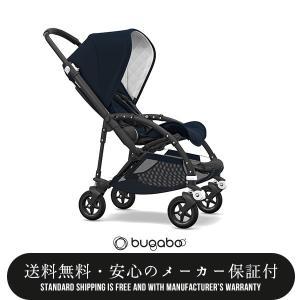 【bugabooバガブー正規販売店】bee5ビー5 クラシックコレクション コンプリート シルバフレーム/グレーメランジ(550320AE01)|baby21proshop