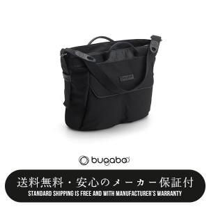 【bugabooバガブー正規販売店】バガブーチェンジングバック マット付(bugaboo Changing Bag)ブラック|baby21proshop