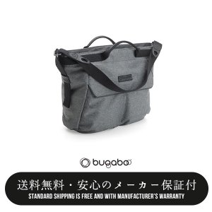 【bugabooバガブー正規販売店】バガブーチェンジングバック マット付(bugaboo Changing Bag)グレーメランジ baby21proshop