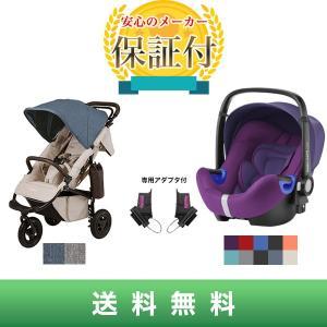 今ならストローラーマット(色選択不可)付【AirBuggy/Britaxブリタックス正規販売店】ココプレミアフロムバース(新生児)+ベビーセーフi-SIZE+アダプター|baby21proshop
