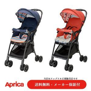 【Apricaアップリカ正規販売店】マジカルエアークッション(Magical air Cushion) 選べる2色|baby21proshop
