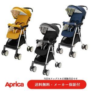 【Apricaアップリカ正規販売店】マジカルエアープラスAE(Magical Air Plus AE) 選べる3色|baby21proshop