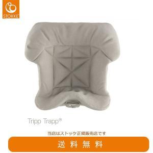 【STOKKEストッケ正規販売店】 トリップトラップベビークッション(タイムレスグレー)Tripp Trapp Mini Baby Cushion 6ヶ月から18ヶ月ごろまで|baby21proshop