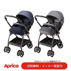 【今ならオールシーズンブランケット付】【Apricaアップリカ正規販売店】 オプティアクッションプレミアム 生後1ヶ月から|baby21proshop