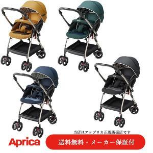 【今ならオールシーズンブランケット付】【Apricaアップリカ正規販売店】 オプティアクッション 生後1ヶ月から|baby21proshop