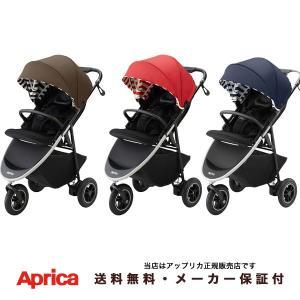 【Apricaアップリカ正規販売店】スムーヴADスタンダードモデル(SMOOOVE AD) 3輪バギー・ベビーカー・空気入れ不要タイヤ|baby21proshop