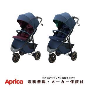 【Apricaアップリカ正規販売店】スムーヴスマートブレーキ AB(SMOOOVE SMARTBRAKE AB)3輪バギー・ベビーカー・空気入れ不要タイヤ|baby21proshop