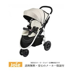 【KATOJI カトージ正規販売店】 joie ジョイー 3輪タイプ Litetrax Air ライ...