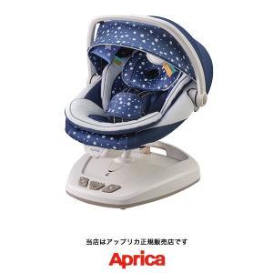 【Apricaアップリカ正規販売店】 スマートスウィングプラス(Smart Swing Plus)ネイビー NV 電動スウィング&ポータブル(自動ゆりかご)|baby21proshop