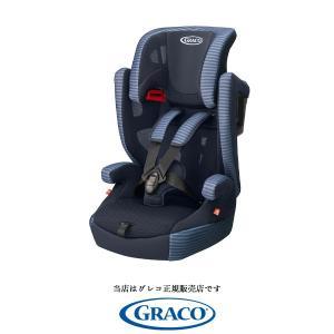 【GRACOグレコ正規販売店】 チャイルドシート エアポップ (インディゴポップNV) 【1歳頃〜11歳頃まで使えるチャイルドシート】(2094922)|baby21proshop