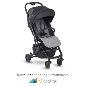 【マイクラライト・ダットウェイ正規販売店】 micralite プロフォールド イギリスUK発のコンパクトベビーカー|baby21proshop